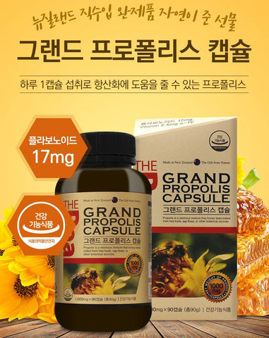 THEREAL Grand Propolis Capsule 90capsules Health Supplements Flavonoid