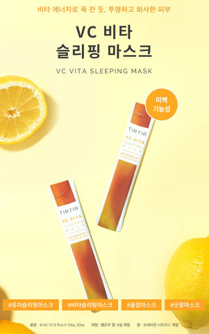 TIRTIR VC Vita Sleeping Mask 30ea Face Whitening Skin moisturizing