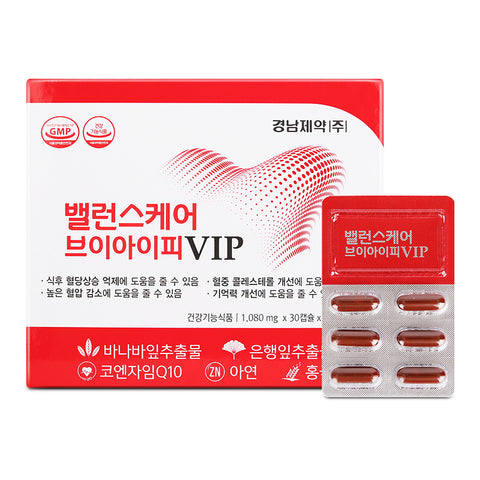 KYUNGNAM Balance care VIP Blood pressure Immunity Health supplments
