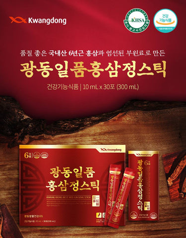 kWANG DONG Best Red Ginseng Sticks Immunity Health Supplements