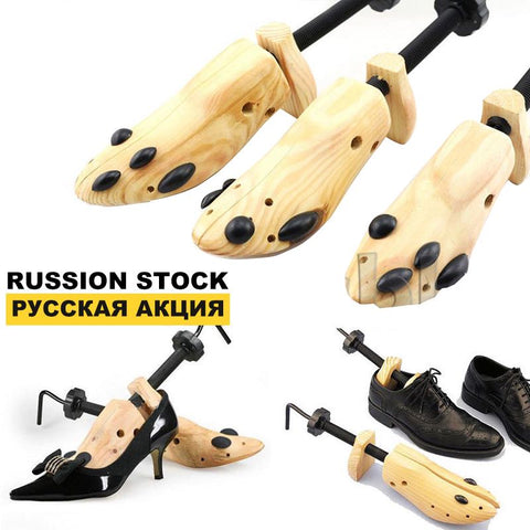 BSAID 1 Piece Shoes Stretcher Wooden Shoe Tree Shaper Rack,Wood