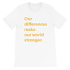 Stronger World— Adult Unisex Tee