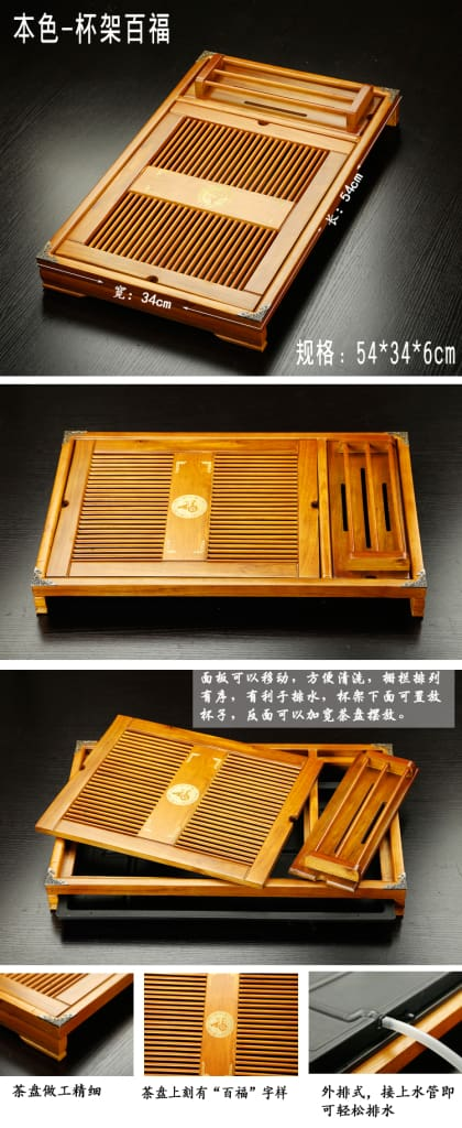 Tea Set with Vintage Pattern Wooden Tea Tray Cha Hai Accessories Small Natural Bamboo Tea Plate Tea Table