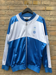 Vintage 90's Puma Trackjacket - Medium