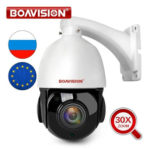 Waterproof Mini Speed Dome Camera 2MP H.264 IR 50M P2P CCTV Security Camera - Phone Case Evolution
