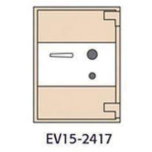 Socal Safes International Eurovault Burglar & Fireproof Safe EV15-2417 - USA Safe And Vault