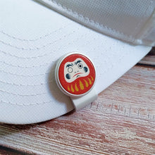 Load image into Gallery viewer, Daruma - Silver Clip - birdea golf ball marker