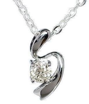 Hearts & Arrows Diamond pendant set in 14kt White gold