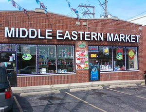 Shop Middle Eastern