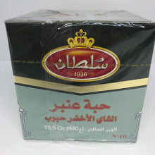 Load image into Gallery viewer, Sultan Grain Ambar Pearl Green Tea 440 Gram (15.5 oz) Product of Morocco
