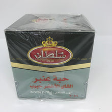 Load image into Gallery viewer, Sultan Grain Ambar Pearl Green Tea 170 Gram (6 oz) Made in Morocco