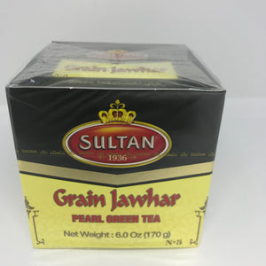 Sultan Grain Ambar Pearl Green Tea 6 oz (170 Gram) Made in Morocco