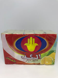 El Kef Pack of 5 Soap Savon De Menage Citron 100% Natural