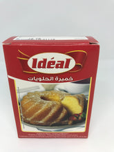 Load image into Gallery viewer, Ideal 10 Packs Levure Patissiere( Baking Powder)  75 Gram (2.64 oz)