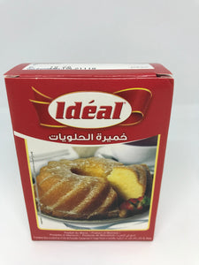 Ideal 10 Packs Levure Patissiere( Baking Powder)  75 Gram (2.64 oz)