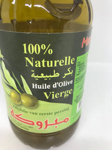 Mabrouka 100% Moroccan Virgin Olive Oil 1 Liter (34 oz)