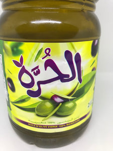 Alhorra 100% Moroccan Virgin Olive Oil 2 Liters (68 Oz)