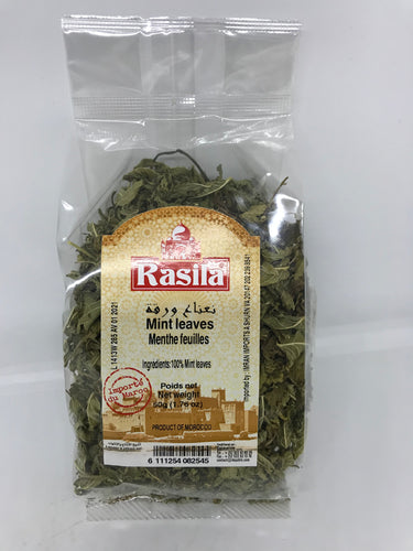 Rasila Mint Leaves (Menthe Feuilles) From Morocoo