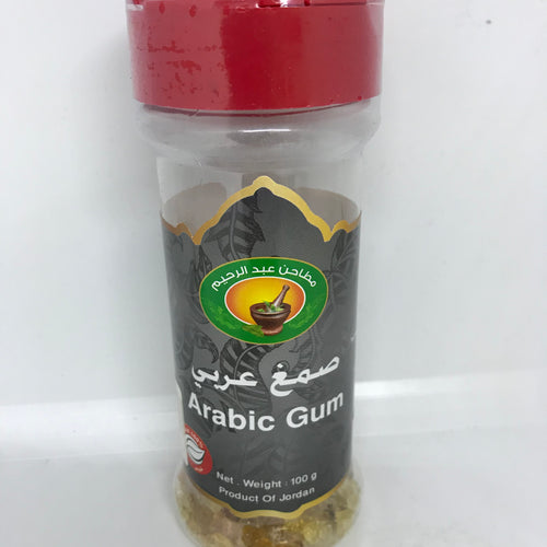 Arabic Gum 100 Gram Made in Jordan