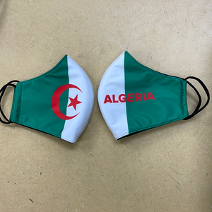 Algeria Face mask