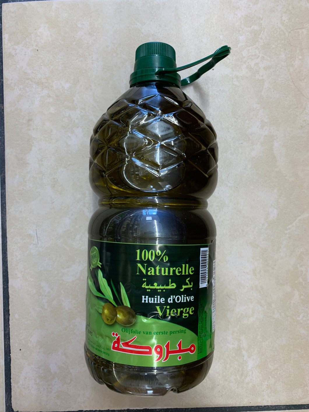 Mabrouka olive oil