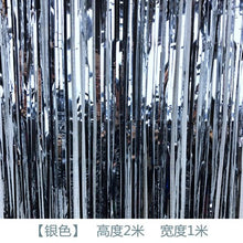 Load image into Gallery viewer, Rain Curtain Christmas Party In Decorative Curtain Set Ribbon Film