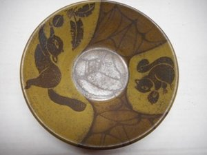 CANADIAN POTTERY SERIES - L & M DESIGNS - Luba and Mile Linhart