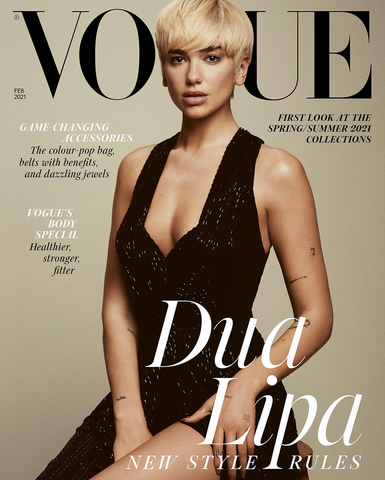 Vogue Jan 2021 Dua Lipa
