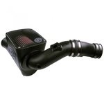 COLD AIR INTAKE FOR 2003-2007 FORD POWERSTROKE 6.0L