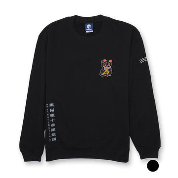 Black Cat Team No. 10 SWEATER
