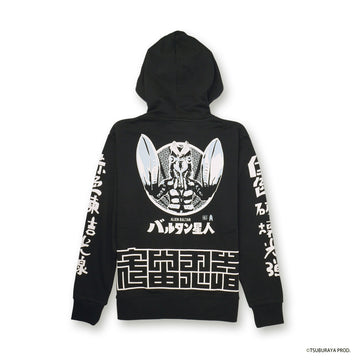 HIKESHI Baltan Alien Hoody