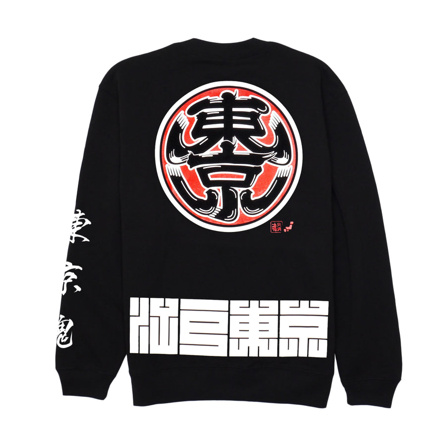 東京UV Sweatshirt