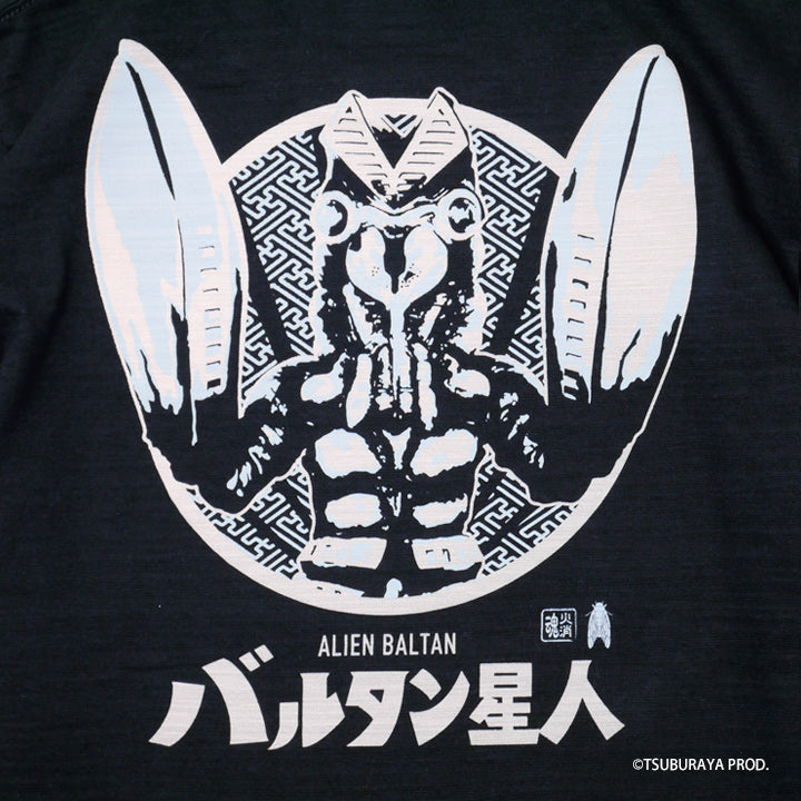 HIKESHI Alien Baltan Discharge Slubs  TEE