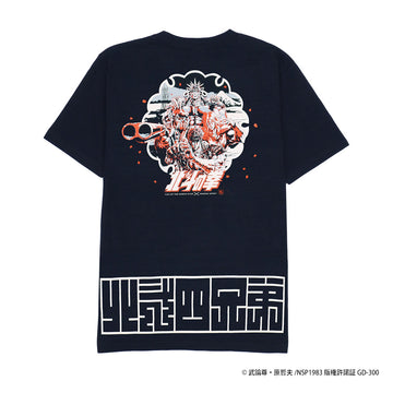 Hikeshispirit x Fist of the North Star slub TEE