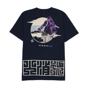 The Spirit of Glowing NINJA Discharge TEE