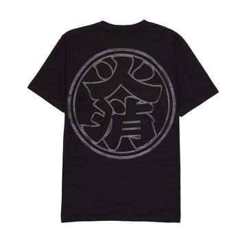 HIKESHI BLACK SLAB TEE[クーポン対象外]