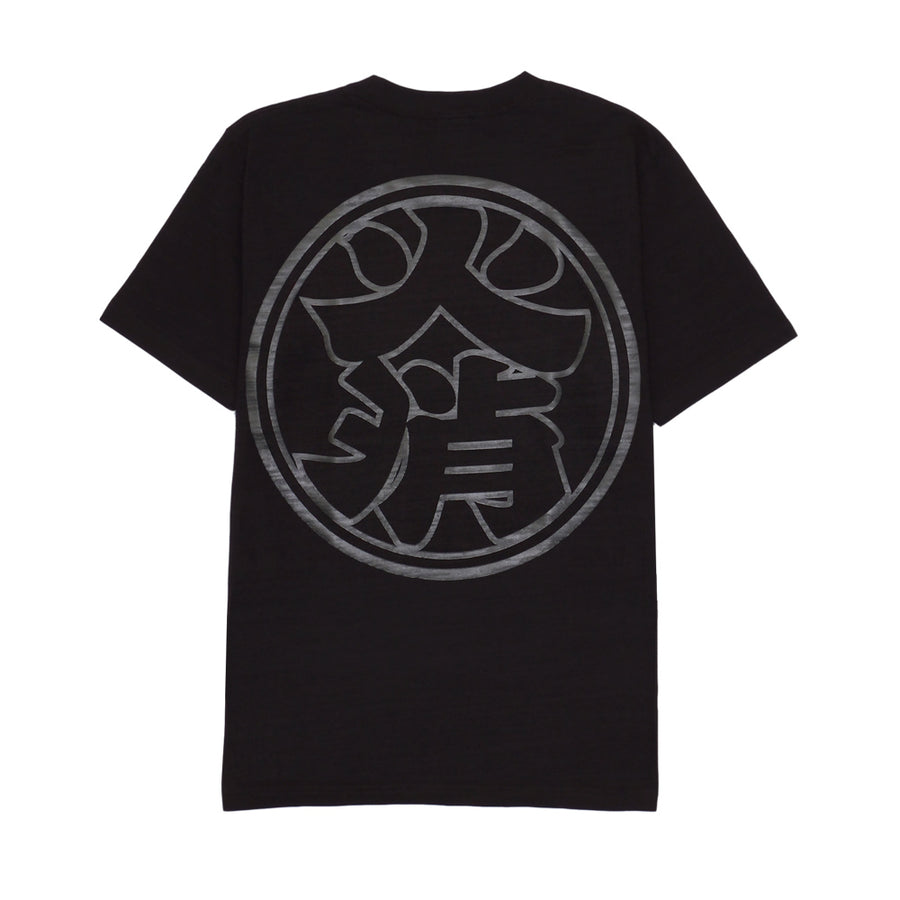 HIKESHI BLACK SLAB TEE