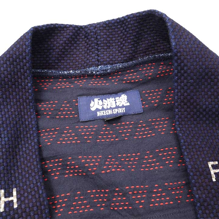 FIRE-BRIGADE SINGLE INDIGO SASHIKO HAN-TEN