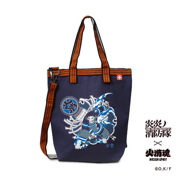 SHINRA× HIKESHI SPIRIT APRON BAG