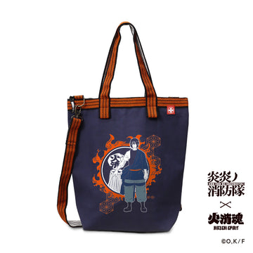 Shinmon Benimaru x HIKESHI SPIRIT APRON BAG [可能需要3到4周的时间才能发货]