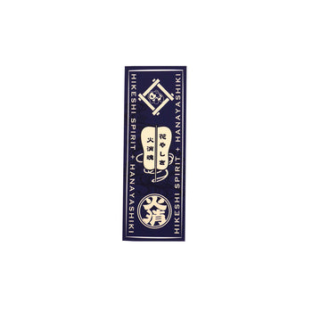 Flowers of the Asakusa and the Sticker Stecker: Stick of Fire around the end of October [It may take 2 to 3 weeks to ship]