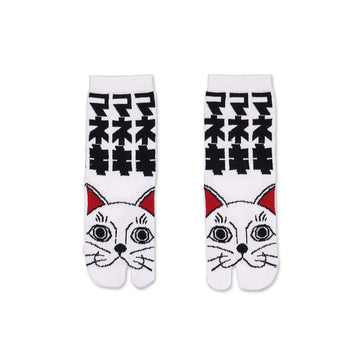 KOKOROIKI katakana socks (white cat)