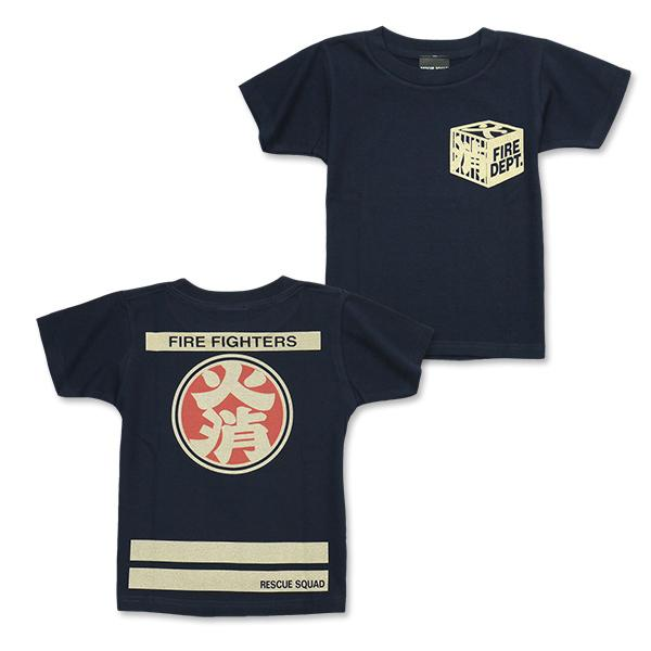 HIKESHI DISCHARGED  TEE [Kids] [Outlet]