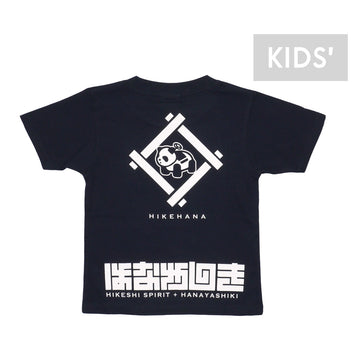 The Flowers of the Asakusa and the Flowers of Fire-The Kids [Kids] [It may take 2 to 3 weeks to ship]