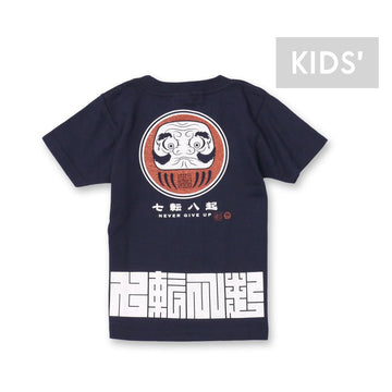 NEVER GIVE UP discharged slab TEE [Kids]