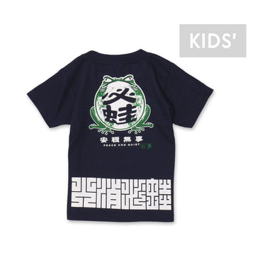 Peace and quiet Tee [Kids]