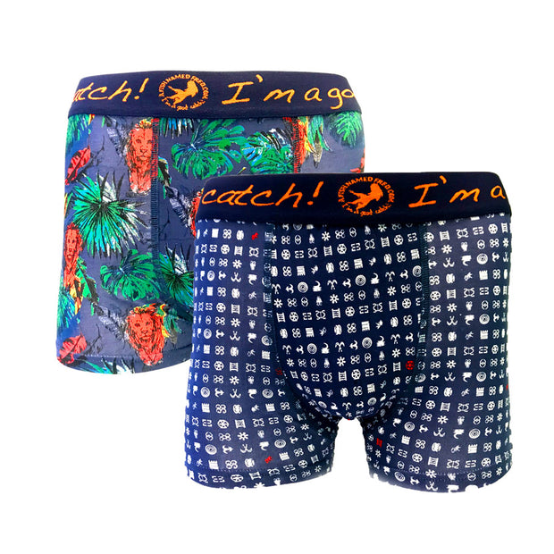 A Fish Named Fred 2 pack underwear Jungle Lion