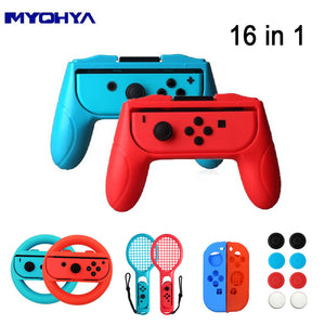 Joy-Con Controller Grips – 2 Pieces