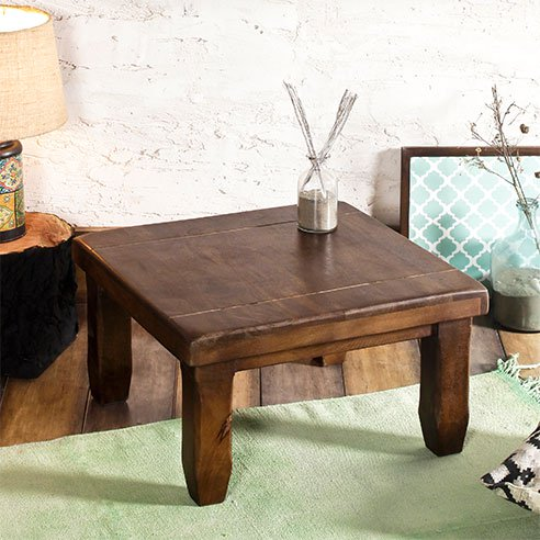 Buy Abeer Walnut Coffee Table online