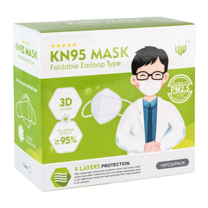 KN95 face mask. 10 pack FREE SHIPPING - Two 12 Fashion